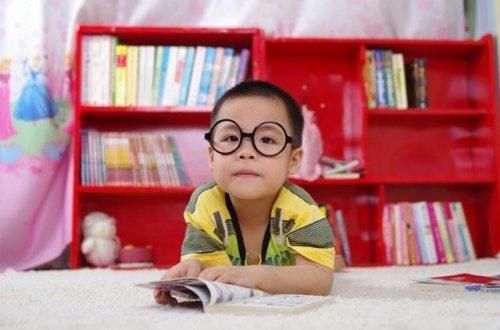 إقرأ كُتب الأطفال