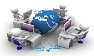 مراكز الاسثتمار بالمغرب