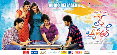 'Life Is Beautiful' Audio Released Posters
