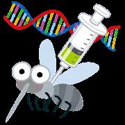 遺伝子組み換えされた蚊のイラスト