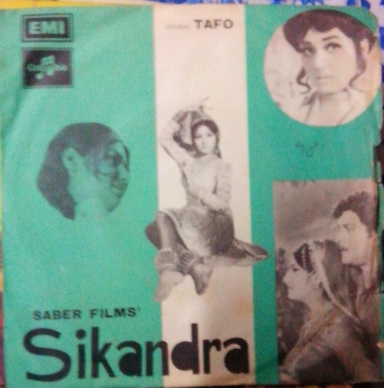 records shop (pakistani records): pakistani ep records