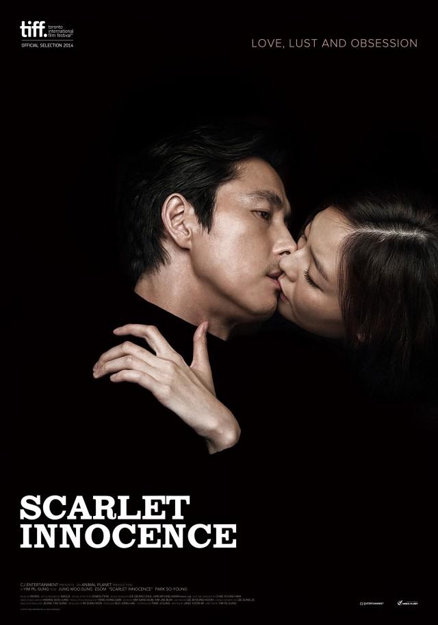 Má Hồng Thơ Ngây - Scarlet Innocence (2014)