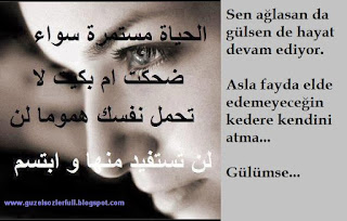 Arapça Aşk Sözleri Arapça Güzel Sözler Ve Anlamları Güzel Sözler