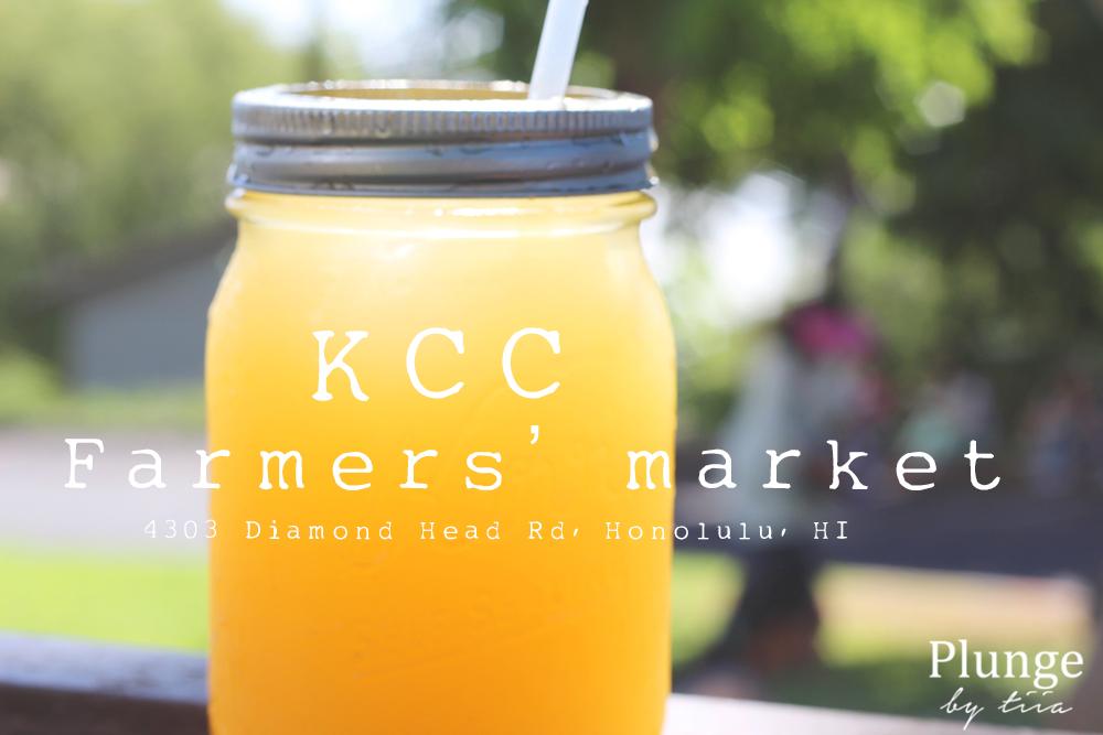 KCC Farmers market, pineapple ginger juice