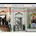 कदमों के निशान। Radha Soami Sakhi