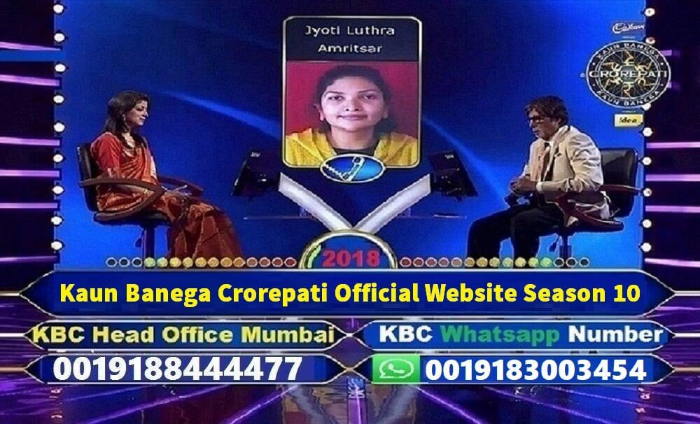 KBC Head Office Number | KBC Helpline No 0019188444477