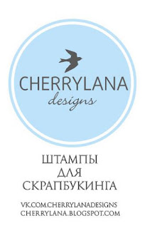 https://vk.com/cherrylanadesigns