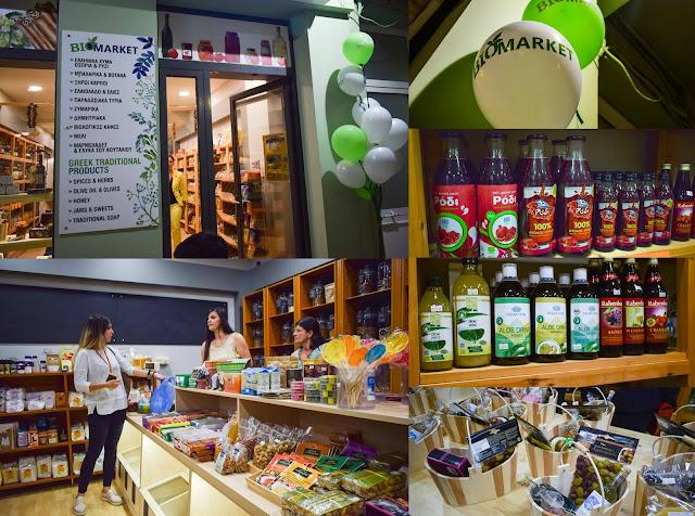 """Ηγουμενίτσα: Πραγματοποιήθηκαν τα εγκαίνια του νέου καταστήματος βιολογικών """"Biomarket"""""""