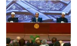 نص كلمة الرئيس السيسي في احتفال وزارة الاوقاف بليلة القدر اليوم 11 يونيو 2018