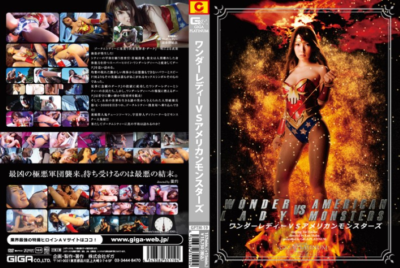 Wonder Lady VS American Monsters [GPTM-19 Yui Hatano]