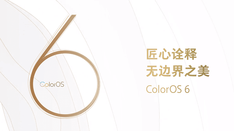 OPPO announces ColorOS 6.0 with machine learning