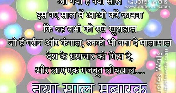Desh bhakti song whatsapp status video download