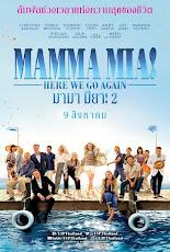 Mamma Mia! Here We Go Again (2018) มามา มียา! 2