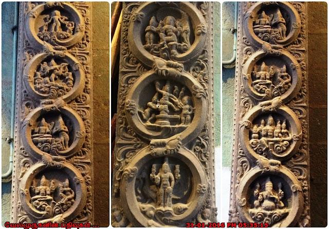 Dravidian Temple Architecture Chennai