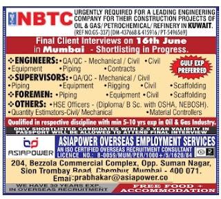 nbtc kuwait jobs