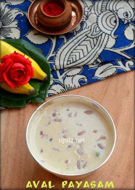 Healthy Red Aval Payasam/Red Avalakki Payasa/Red Poha Kheer (Using Unrefined Cane Sugar/Nattu sakkarai)