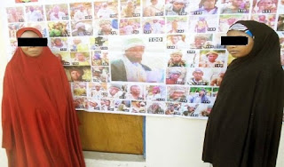 Escapees Identify Family Friend As Boko Haram Abductor on Wanted Poster