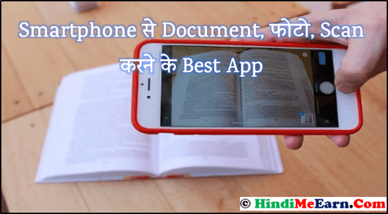 Mobile Document Scanner Apps