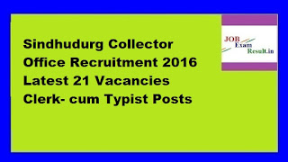 Sindhudurg Collector Office Recruitment 2016 Latest 21 Vacancies Clerk- cum Typist Posts