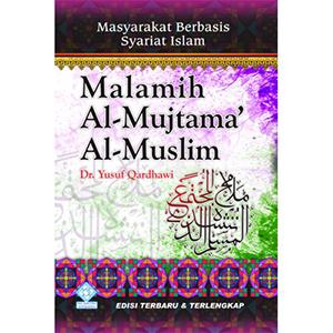 Malamih Al-Mujtama Al-Muslim