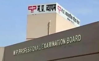 vyapam-whistleblower-arrested-in-mp