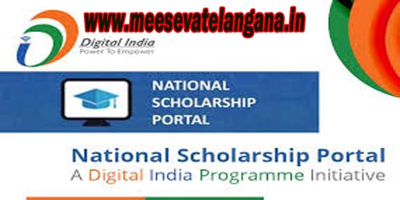National Scholarships Portal / Post Matric Scholarship Fresh / Renewal Apply