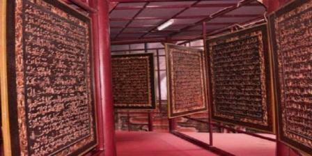 Al Qur'an Raksasa  al quran al akbar wisata religi di palembang