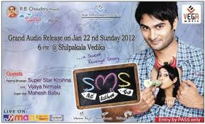 South 3gp videos: sms(2012) telugu mp3 songs free download [320.