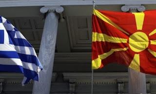 Μετά τις Παμμακεδονικές Ενώσεις, το Απελευθερωτικό Κίνημα Κρητών απειλεί τους βουλευτές