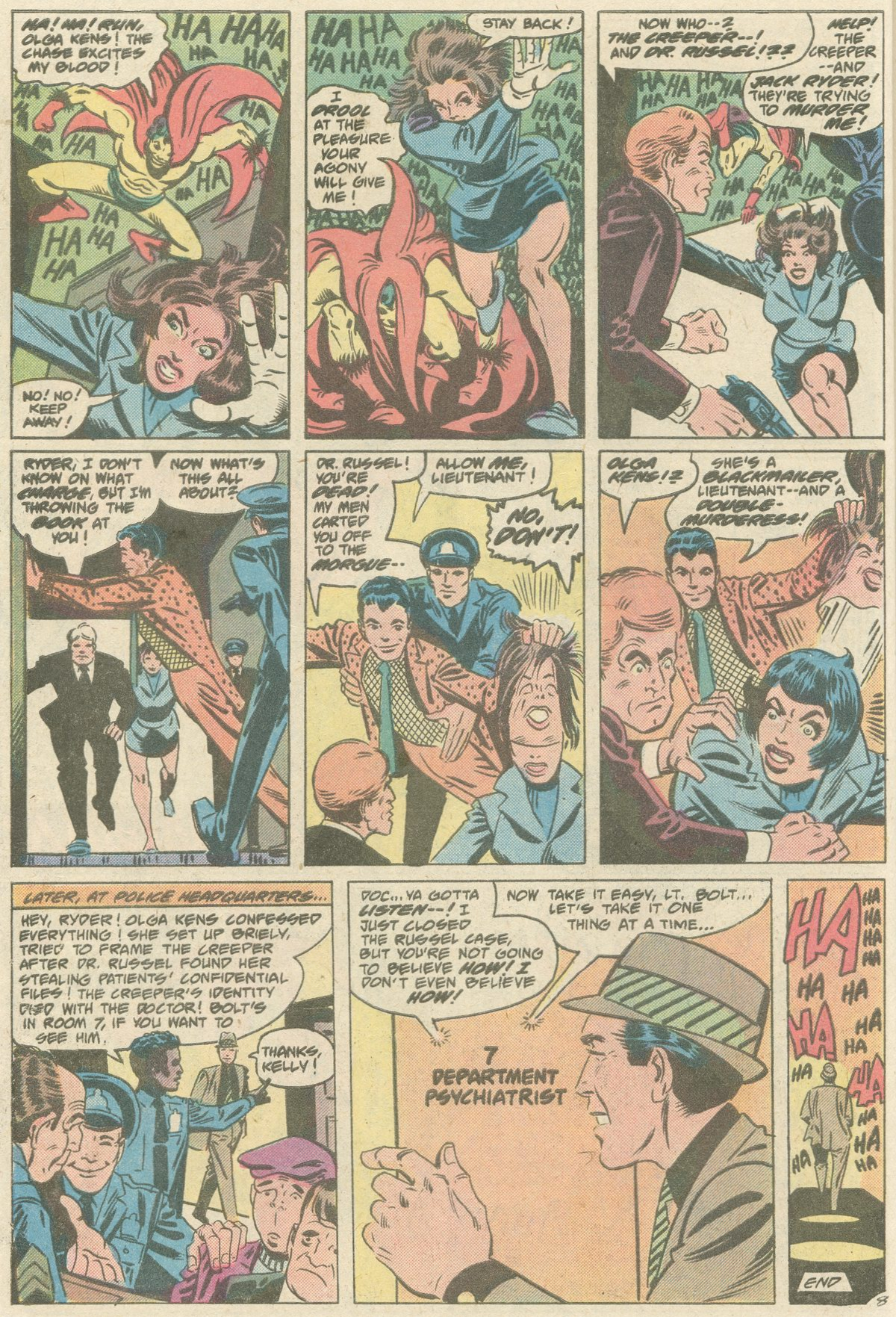 Read online World's Finest Comics comic -  Issue #252 - 63