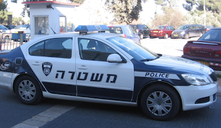 Israel: Palestinian Woman Tries To Stab Soldier, Is Killed