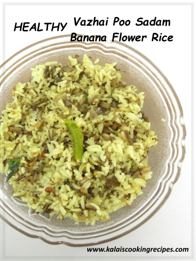 vazhai poo sadam | banana flower rice