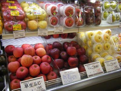las_frutas_en_japon_son_caras