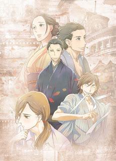 Showa genroku rakugo shinjuu • (昭和元禄落語心中)