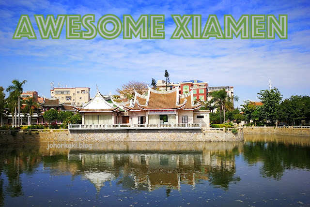 Xiamen-Tourist-Attractions-Itinerary