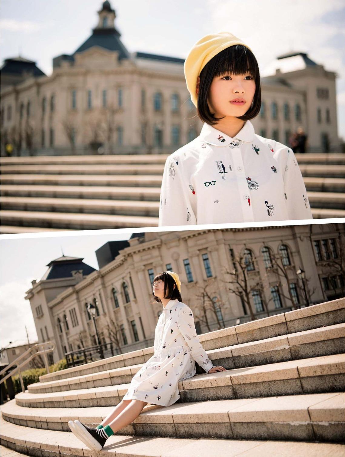 Takakura Moeka 高倉萌香 NGT48, My Girl 2017 Vol.17 別冊CD&DLでーた