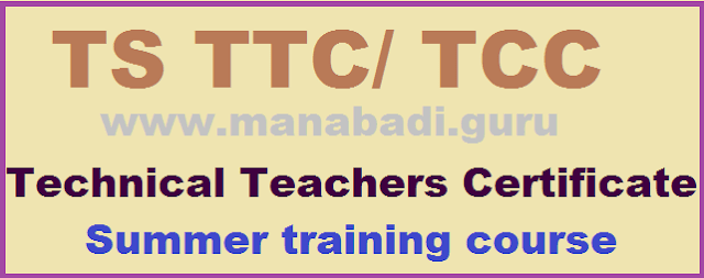 Admissions, BSE Telangana, Notifications, TG State, TS Admissions, TS Notifications, Technical Teachers Certificate, Technical Certificate Course