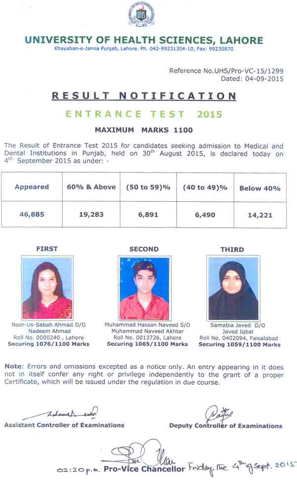 UHS Announced MCAT Entry Test Results 2016