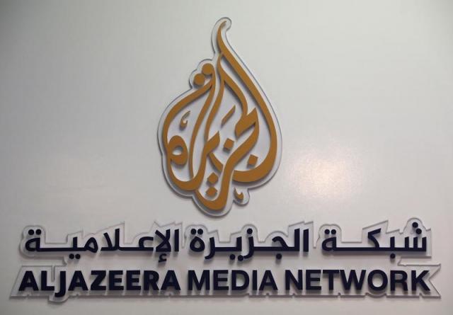 Egypt bans Al Jazeera website, 20 others