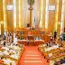 Senate Postpones 2018 Budget Approval Until May
