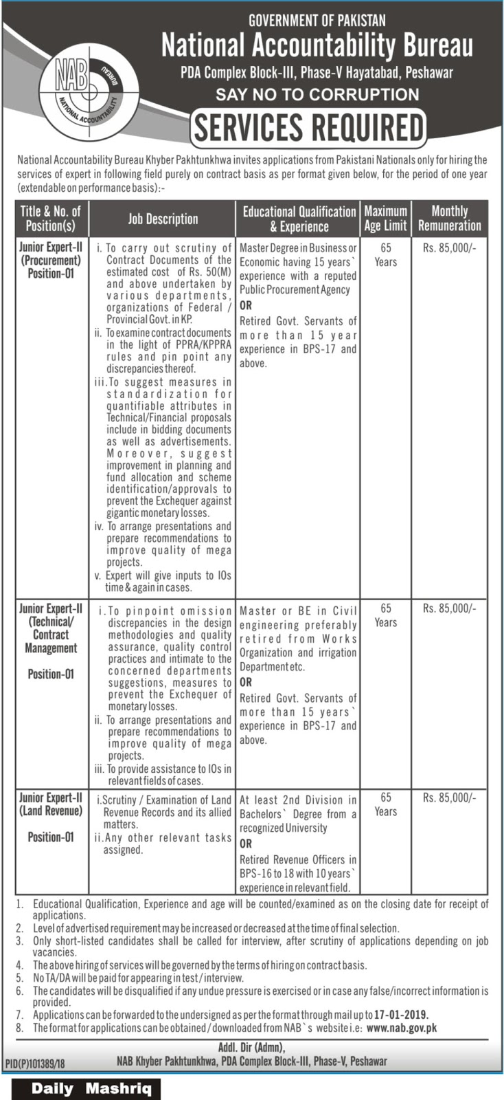 Advertisement for NAB Jobs January 2019