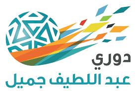 Jameel Saudi Professional League, Al-Baten   vs  AlEttifaq,AlHilal  vs Qadisiyah,MBC Pro Sports 1,Jameel Saudi Professional League, Al-Baten   vs  AlEttifaq,AlHilal  vs Qadisiyah,MBC Pro Sports 1,Jameel Saudi Professional League, Al-Baten   vs  AlEttifaq,AlHilal  vs Qadisiyah,MBC Pro Sports 1,Jameel Saudi Professional League, Al-Baten   vs  AlEttifaq,AlHilal  vs Qadisiyah,MBC Pro Sports 1,Jameel Saudi Professional League, Al-Baten   vs  AlEttifaq,AlHilal  vs Qadisiyah,MBC Pro Sports 1,Jameel Saudi Professional League, Al-Baten   vs  AlEttifaq,AlHilal  vs Qadisiyah,MBC Pro Sports 1,Jameel Saudi Professional League, Al-Baten   vs  AlEttifaq,AlHilal  vs Qadisiyah,MBC Pro Sports 1,Jameel Saudi Professional League, Al-Baten   vs  AlEttifaq,AlHilal  vs Qadisiyah,MBC Pro Sports 1,Jameel Saudi Professional League, Al-Baten   vs  AlEttifaq,AlHilal  vs Qadisiyah,MBC Pro Sports 1,Jameel Saudi Professional League, Al-Baten   vs  AlEttifaq,AlHilal  vs Qadisiyah,MBC Pro Sports 1,Jameel Saudi Professional League, Al-Baten   vs  AlEttifaq,AlHilal  vs Qadisiyah,MBC Pro Sports 1,Jameel Saudi Professional League, Al-Baten   vs  AlEttifaq,AlHilal  vs Qadisiyah,MBC Pro Sports 1,Jameel Saudi Professional League, Al-Baten   vs  AlEttifaq,AlHilal  vs Qadisiyah,MBC Pro Sports 1,Jameel Saudi Professional League, Al-Baten   vs  AlEttifaq,AlHilal  vs Qadisiyah,MBC Pro Sports 1,Jameel Saudi Professional League, Al-Baten   vs  AlEttifaq,AlHilal  vs Qadisiyah,MBC Pro Sports 1,