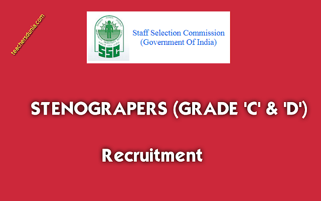 SSC-Steno-Recruitment-Notification-2017