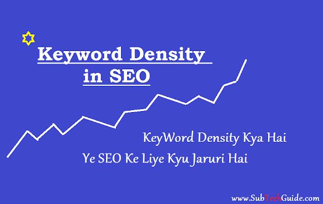 keyword density kya hai
