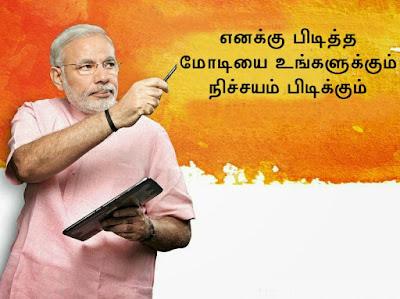 #narendramodi
