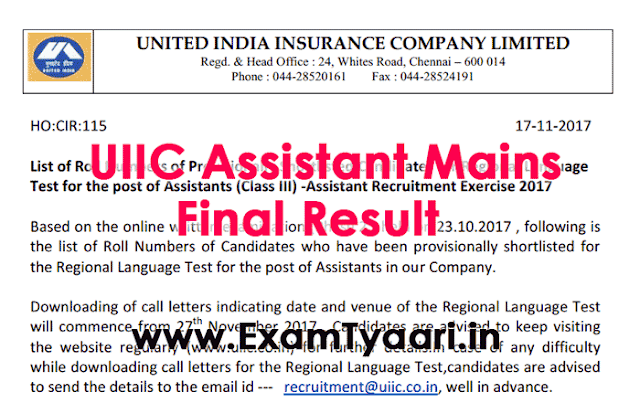 UIIC Assistant Mains Exam Result Out [ Download PDF ] - Exam Tyaari