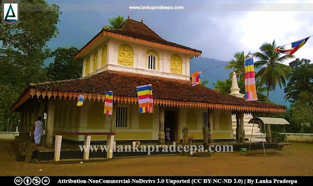 The image house and the Stupa, Aramanapola