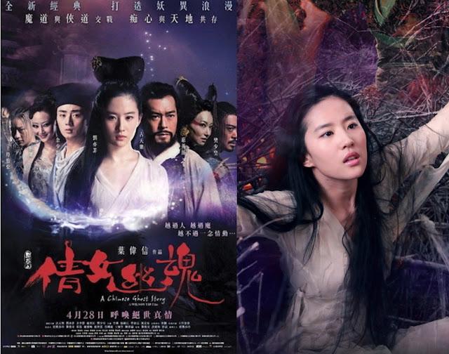 Chinese Ghost Story Crystal Liu
