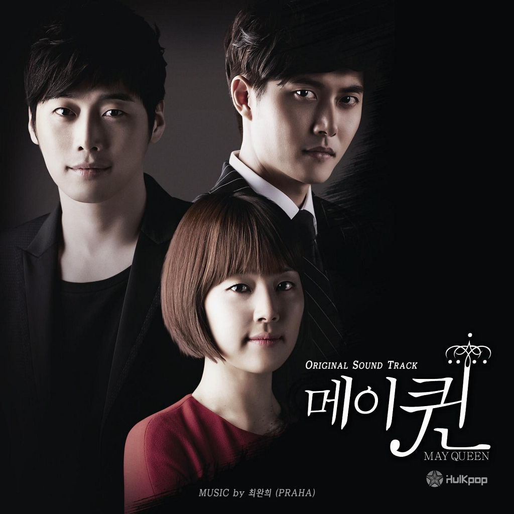 Various Artists  – May Queen OST