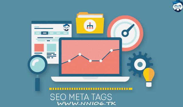 افضل طريقة لإضافة  أكواد الميتا تاج لمدونتك على بلوجر Meta Tag